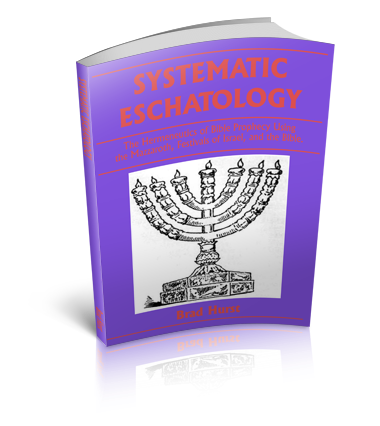 Systematic Eschatology small